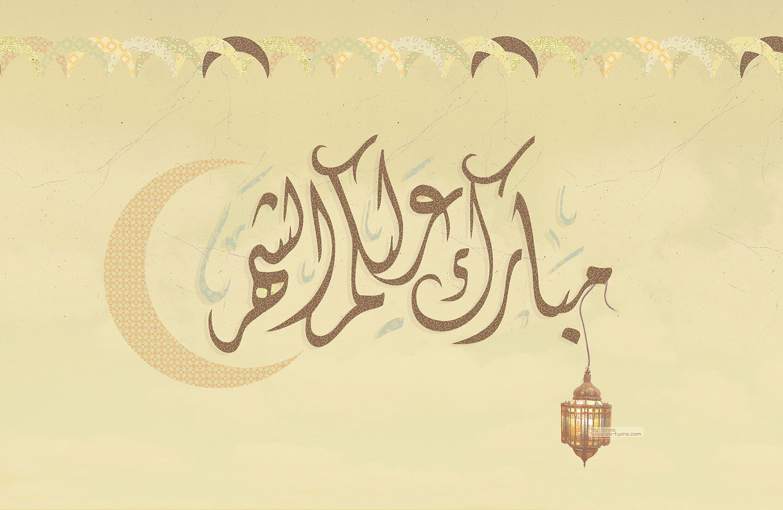 Ramadan eid mubarak_cgfrog_com_11