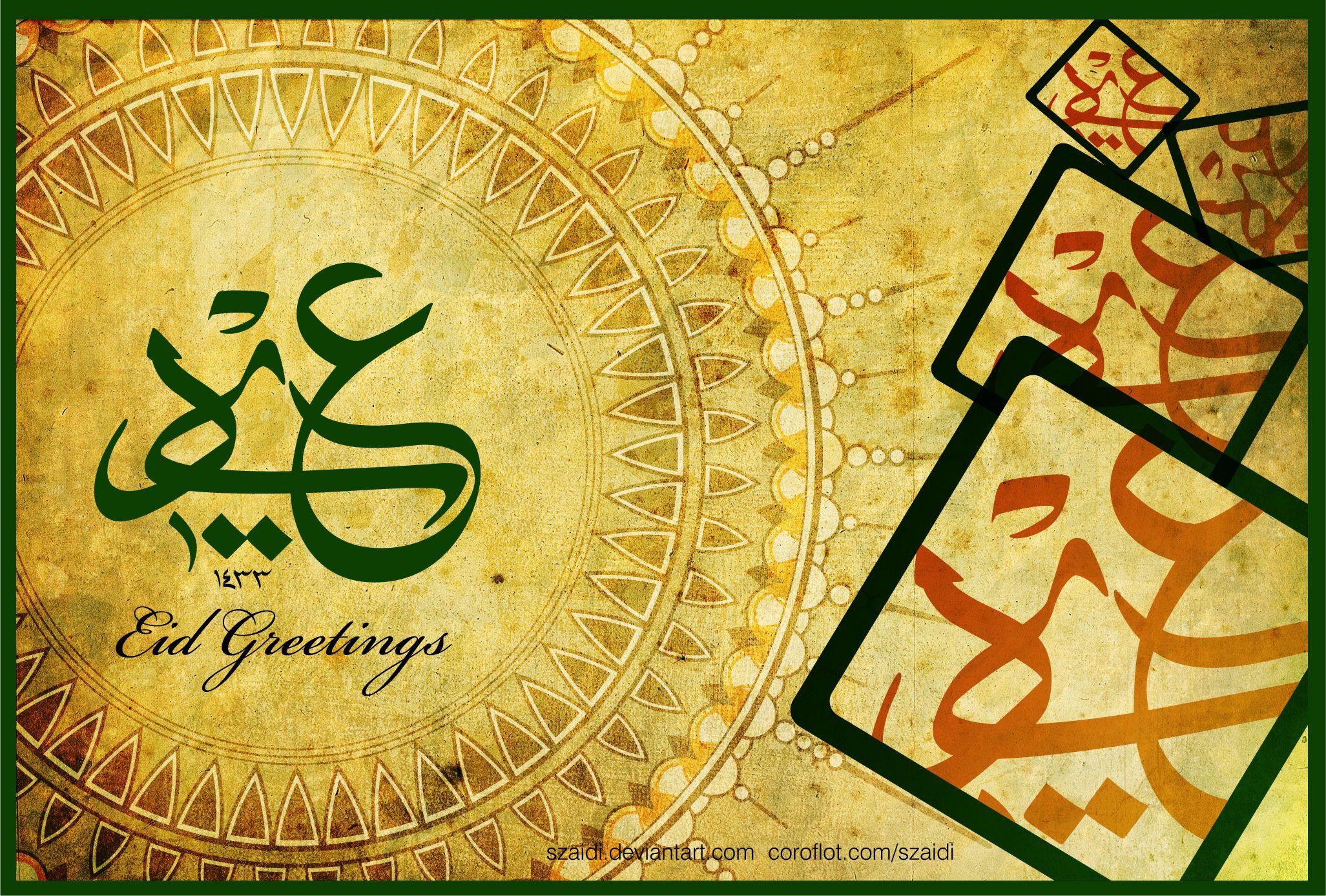 Ramadan eid mubarak_cgfrog_com_17