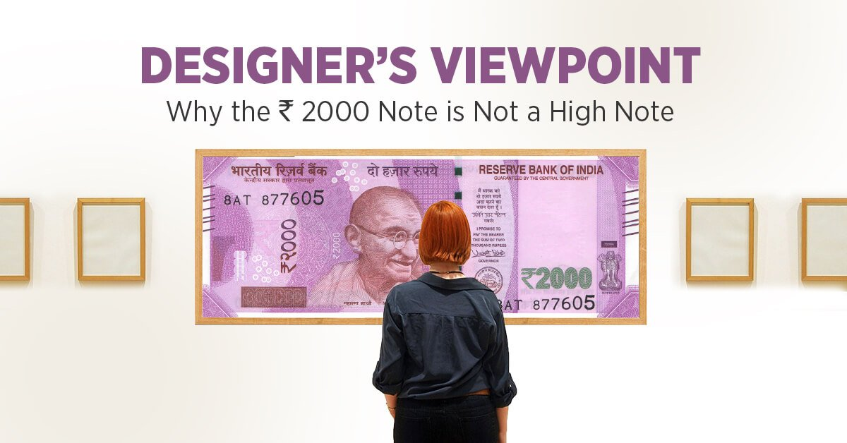 2000 indian currency designer view